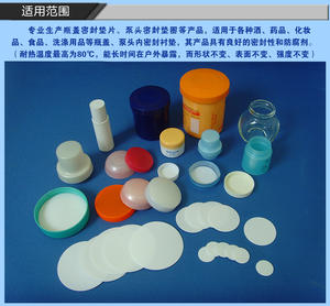 Cosmetic Cap PE Foam